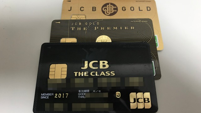 JCBカード基本情報