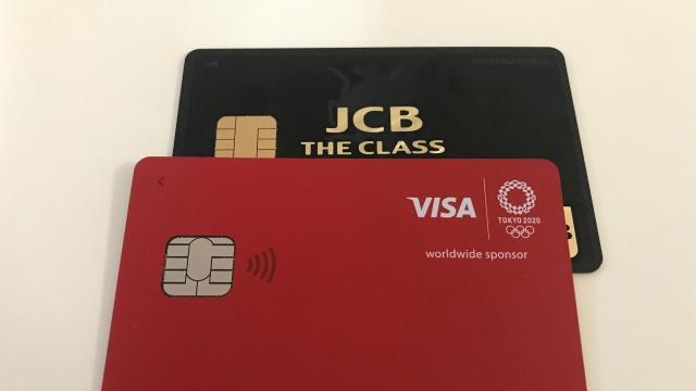 JCBのセカンドカード