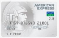 セゾンパールアメックス通常カード