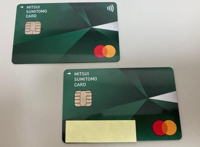 三井住友カードNLと一般カードの違い